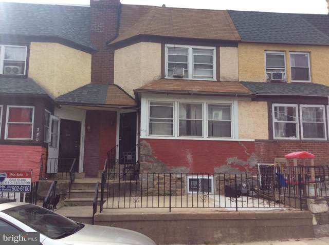 248 Maypole Road, UPPER DARBY, PA 19082 (#PADE505578) :: ExecuHome Realty