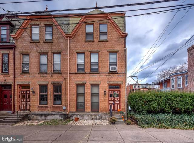 1615 Green Street, HARRISBURG, PA 17102 (#PADA117276) :: The Jim Powers Team