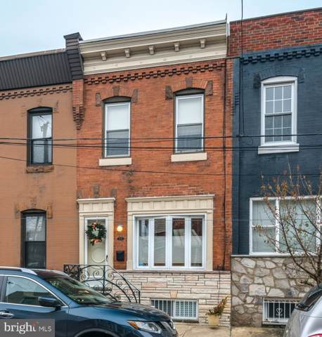 2303 S Lambert Street, PHILADELPHIA, PA 19145 (#PAPH855724) :: The Team Sordelet Realty Group