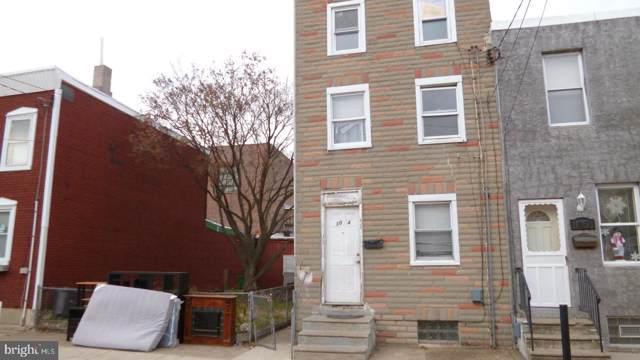 3052-54 Janney Street, PHILADELPHIA, PA 19134 (#PAPH855732) :: Remax Preferred | Scott Kompa Group