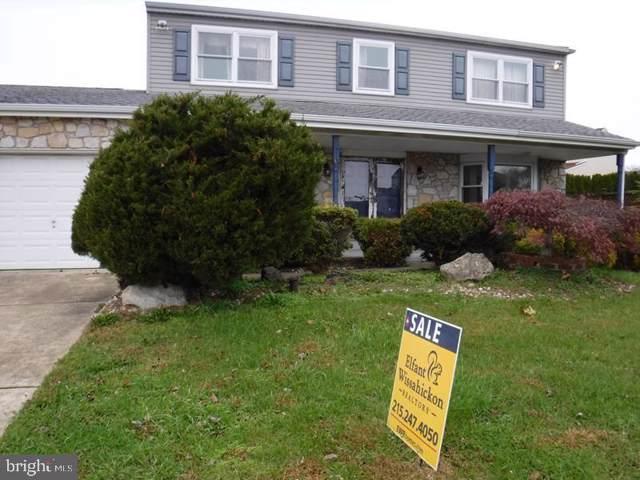 3602 Peach Tree Lane, BENSALEM, PA 19020 (#PABU485614) :: Linda Dale Real Estate Experts
