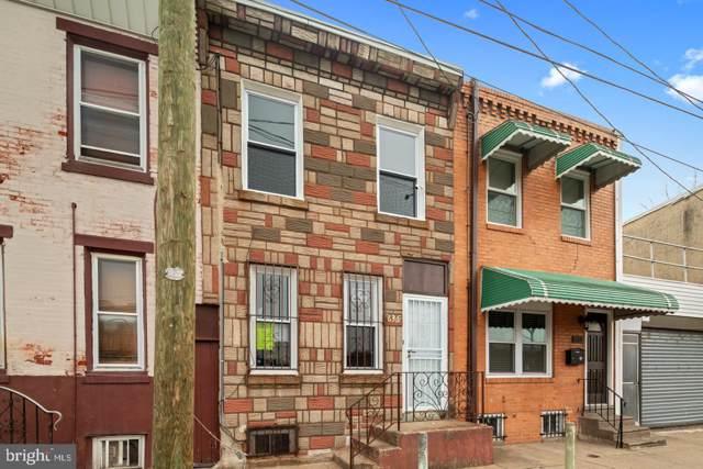 636 Mcclellan Street, PHILADELPHIA, PA 19148 (#PAPH855862) :: Pearson Smith Realty