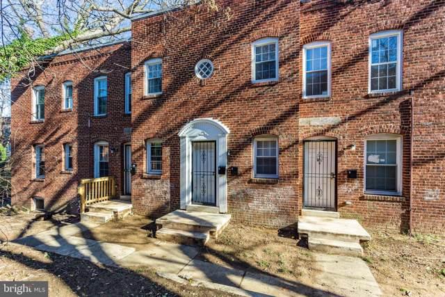3310 Dubois Place SE, WASHINGTON, DC 20019 (#DCDC452222) :: Radiant Home Group