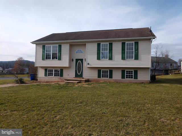1 University Drive, EMMITSBURG, MD 21727 (#MDFR257436) :: Bob Lucido Team of Keller Williams Integrity