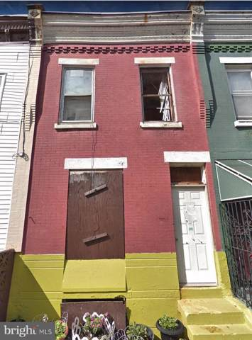 1930 N Patton Street, PHILADELPHIA, PA 19121 (#PAPH856366) :: Linda Dale Real Estate Experts
