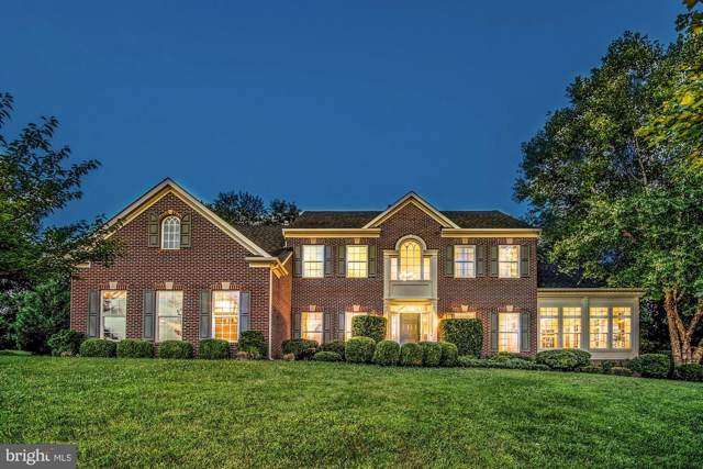 12806 Navigators Lane, GAITHERSBURG, MD 20878 (#MDMC689444) :: Talbot Greenya Group