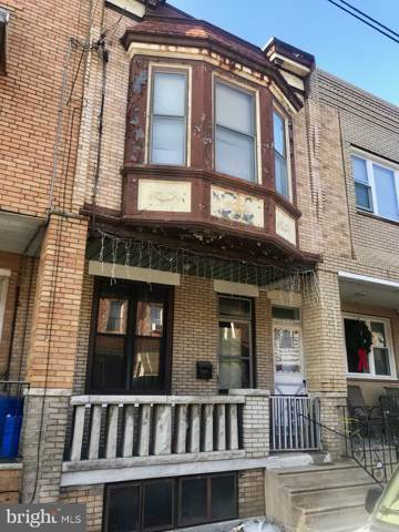 2232 S 17TH Street, PHILADELPHIA, PA 19145 (#PAPH856538) :: Jim Bass Group of Real Estate Teams, LLC