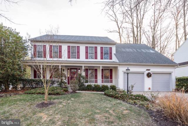 9 Oak Run Road, LAUREL, MD 20724 (#MDAA420540) :: Eng Garcia Properties, LLC