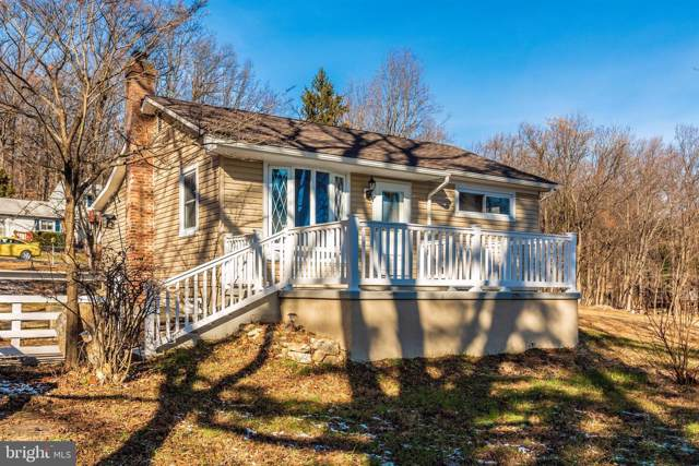 9505 Stoney Hill Road, FREDERICK, MD 21702 (#MDFR257474) :: Dart Homes