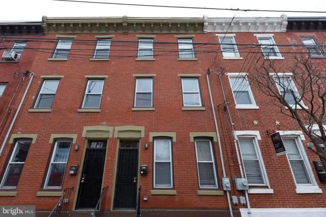1629 N Bouvier Street, PHILADELPHIA, PA 19121 (#PAPH856654) :: REMAX Horizons