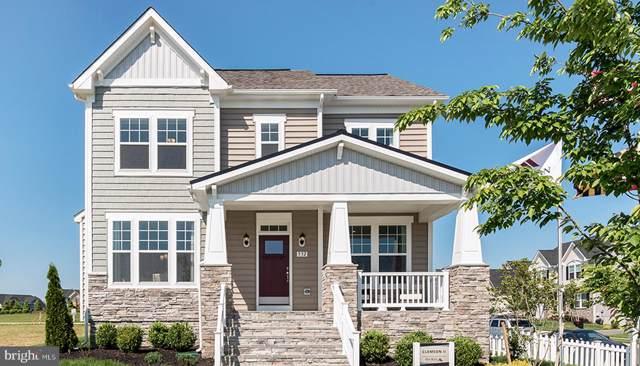 0 Village Green Way Clemson Floorpl, BRUNSWICK, MD 21716 (#MDFR257488) :: Great Falls Great Homes