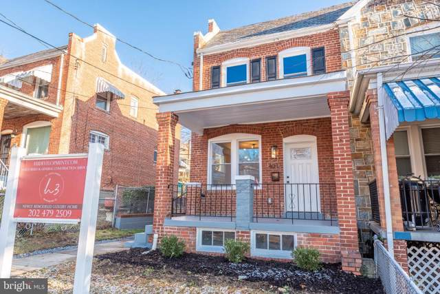 4016 Q Street SE, WASHINGTON, DC 20020 (#DCDC452526) :: Seleme Homes