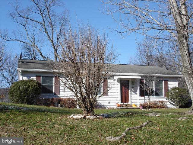 8 Polly Trail, FAIRFIELD, PA 17320 (#PAAD109752) :: Shamrock Realty Group, Inc