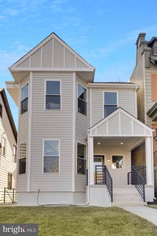 209 S Street NE, WASHINGTON, DC 20002 (#DCDC452574) :: John Smith Real Estate Group