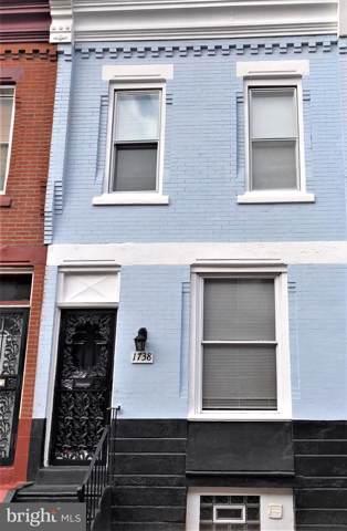 1738 N Dover Street, PHILADELPHIA, PA 19121 (#PAPH856958) :: REMAX Horizons