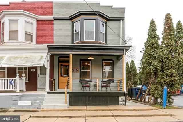 916 E Orange Street, LANCASTER, PA 17602 (#PALA144766) :: John Smith Real Estate Group