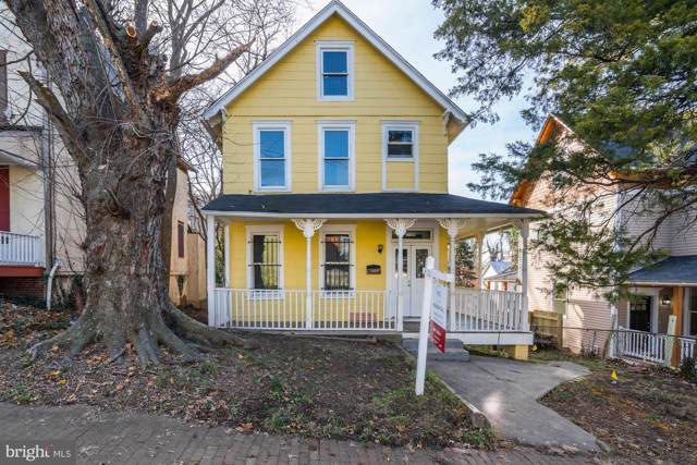 1309 Maple View Place SE, WASHINGTON, DC 20020 (#DCDC452766) :: The Maryland Group of Long & Foster