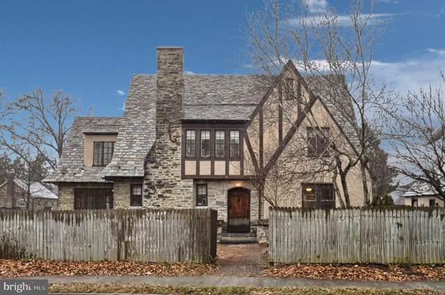 219 S Lincoln Avenue, LEBANON, PA 17042 (#PALN111724) :: The Joy Daniels Real Estate Group