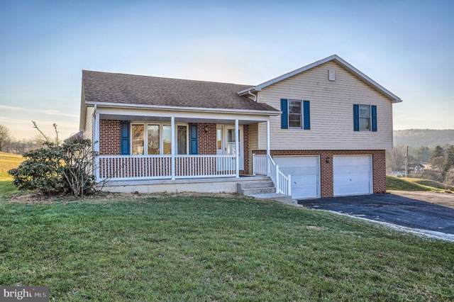 1196 Myerstown Road, GARDNERS, PA 17324 (#PACB120152) :: The Heather Neidlinger Team With Berkshire Hathaway HomeServices Homesale Realty