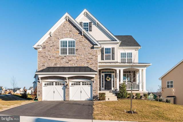 2801 Iron Oak Court, ABINGDON, MD 21009 (#MDHR241894) :: ExecuHome Realty