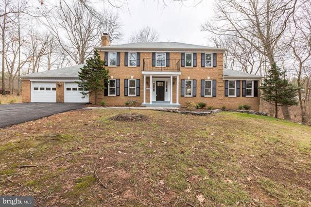 929 Cup Leaf Holly Court, GREAT FALLS, VA 22066 (#VAFX1103686) :: The Putnam Group