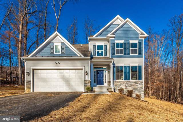 7796 Old Receiver Road, FREDERICK, MD 21702 (#MDFR257788) :: RE/MAX Plus