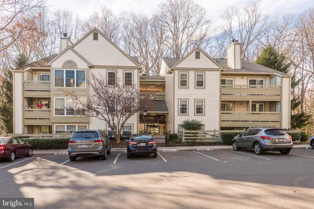 11709-H Karbon Hill Court 609A, RESTON, VA 20191 (#VAFX1103982) :: ExecuHome Realty
