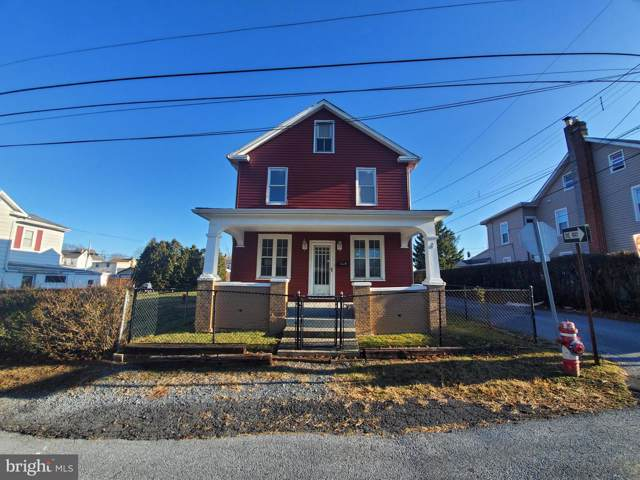 1020 Monroe Street, HARRISBURG, PA 17113 (#PADA117914) :: Better Homes and Gardens Real Estate Capital Area