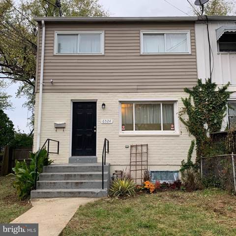 6524 Columbia Terrace, LANDOVER, MD 20785 (#MDPG554810) :: The Licata Group/Keller Williams Realty
