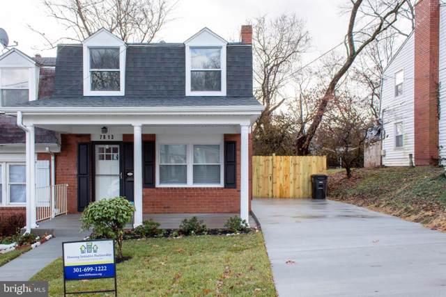 7813 Allendale Drive, LANDOVER, MD 20785 (#MDPG554900) :: Seleme Homes