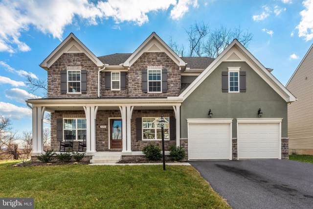 2102 Cohasset Court, FREDERICK, MD 21702 (#MDFR258058) :: Ultimate Selling Team