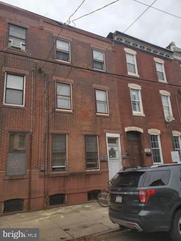 1220 S 13TH Street, PHILADELPHIA, PA 19147 (#PAPH860092) :: REMAX Horizons