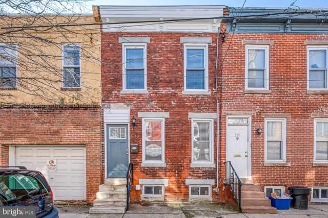 512 Emily Street, PHILADELPHIA, PA 19148 (#PAPH860148) :: REMAX Horizons