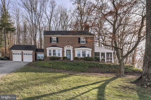 8117 Bellona Avenue, TOWSON, MD 21204 (#MDBC481568) :: Network Realty Group