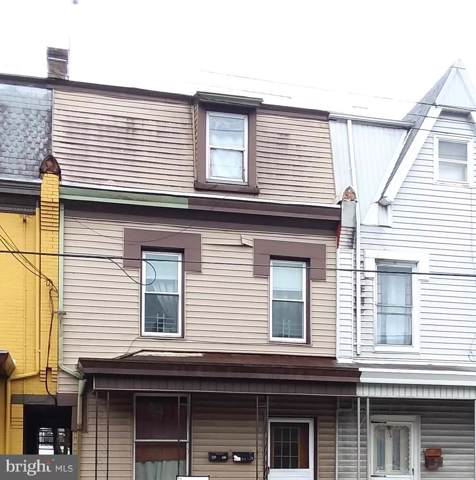 230 Lehman Street, LEBANON, PA 17046 (#PALN111882) :: The Joy Daniels Real Estate Group