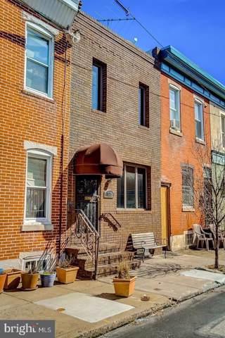 1245 Pierce Street, PHILADELPHIA, PA 19148 (#PAPH860262) :: REMAX Horizons