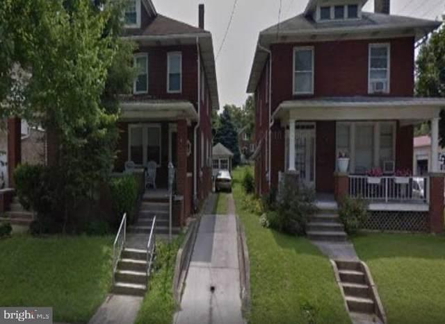 338 Frederick Street, HANOVER, PA 17331 (#PAYK130886) :: Viva the Life Properties
