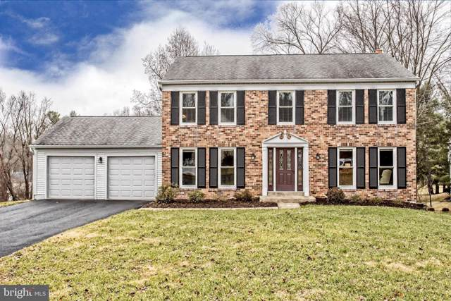 4518 Muncaster Mill Road, ROCKVILLE, MD 20853 (#MDMC691244) :: Coleman & Associates