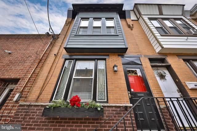 1030 Cantrell Street, PHILADELPHIA, PA 19148 (#PAPH860862) :: REMAX Horizons
