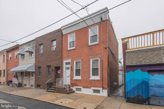 2233 S Juniper Street, PHILADELPHIA, PA 19148 (#PAPH860930) :: REMAX Horizons