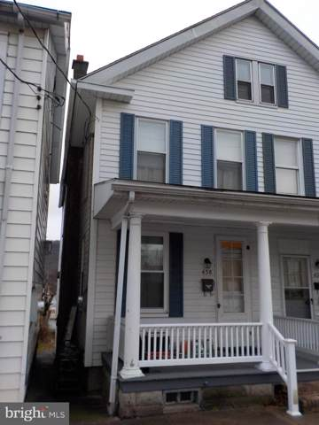 458 Center Street, MILLERSBURG, PA 17061 (#PADA118100) :: The Heather Neidlinger Team With Berkshire Hathaway HomeServices Homesale Realty