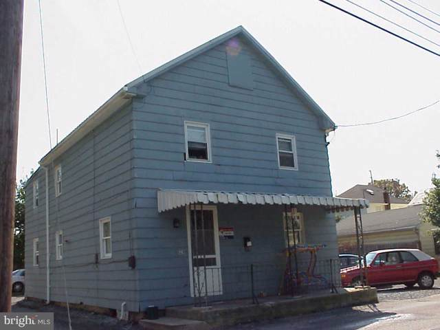 120 Fort Street, SHIPPENSBURG, PA 17257 (#PACB120450) :: ExecuHome Realty