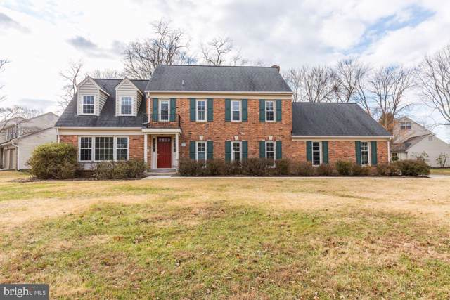 4500 Cherry Valley Drive, ROCKVILLE, MD 20853 (#MDMC691384) :: AJ Team Realty