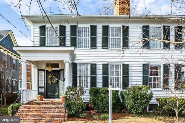 1010 Prince Edward Street, FREDERICKSBURG, VA 22401 (#VAFB116340) :: John Smith Real Estate Group