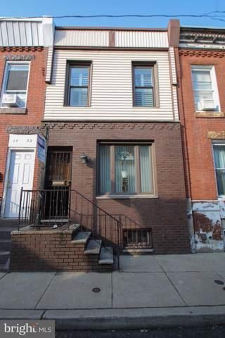 2420 S Marshall Street, PHILADELPHIA, PA 19148 (#PAPH861510) :: REMAX Horizons