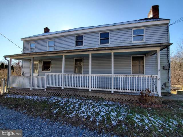 243 Knoxville Road, KNOXVILLE, MD 21758 (#MDFR258272) :: Jim Bass Group of Real Estate Teams, LLC