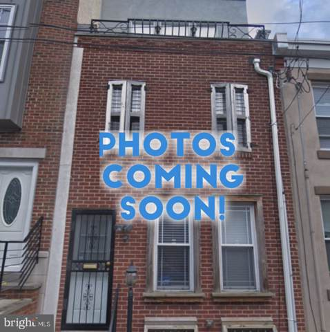 1906 Alter Street, PHILADELPHIA, PA 19146 (#PAPH861680) :: Charis Realty Group