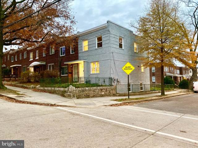 1495 Morris Road SE, WASHINGTON, DC 20020 (#DCDC454402) :: Tom & Cindy and Associates