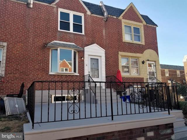 2016 Anchor Street, PHILADELPHIA, PA 19124 (#PAPH861794) :: Certificate Homes