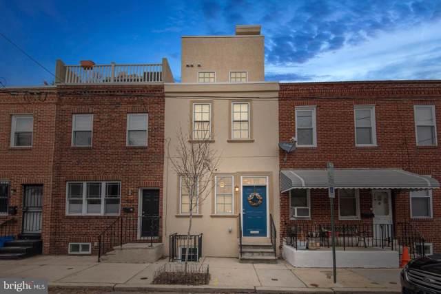 1925 Titan Street, PHILADELPHIA, PA 19146 (#PAPH861880) :: REMAX Horizons